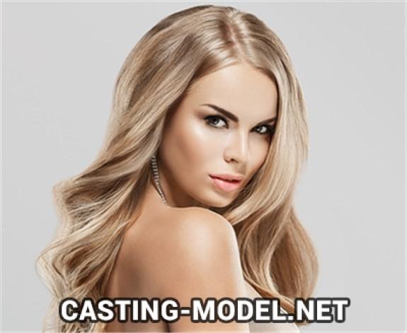 Modelagentur