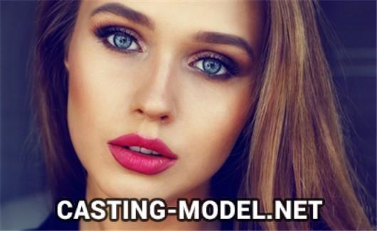 Elite Model - Sei ein Star!