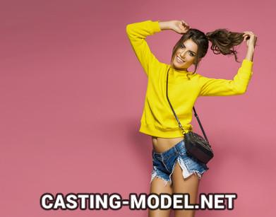 Model sein